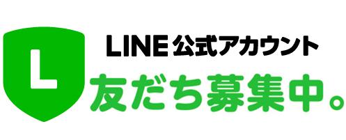 line_member